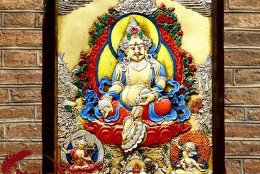 Hoàng Tài Bảo Thiên Dzambhala